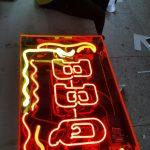Glass-Neon-TrinidadSigns