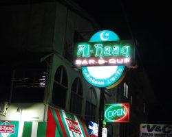 Al-Haaq